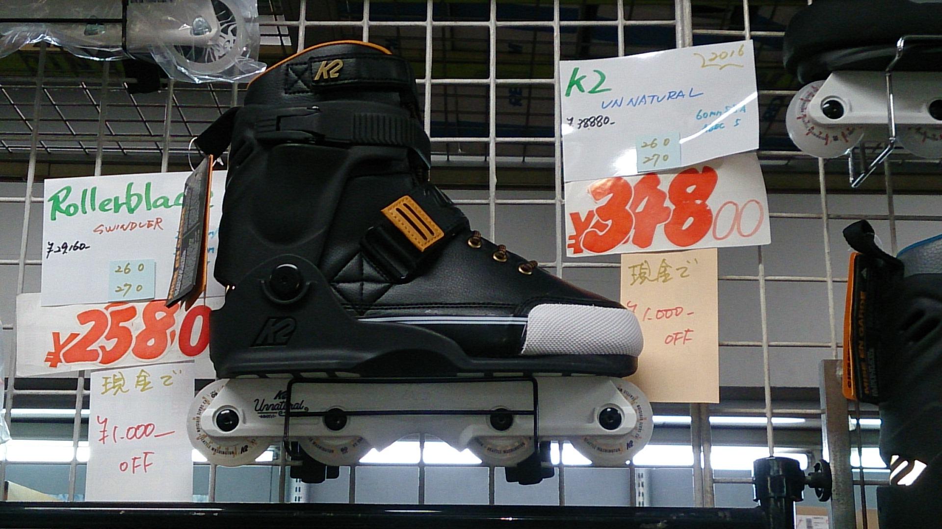 2016インラインスケート大量入荷